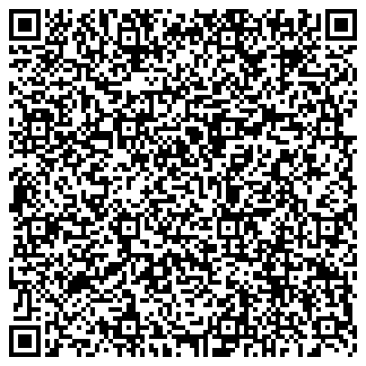 QR-код с контактной информацией организации ООО Стоматологическая клиника  ВОЕНМЕДДЕНТ