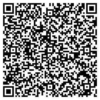 QR-код с контактной информацией организации ПРОФИ-ДЕНТ