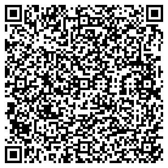 QR-код с контактной информацией организации УЛЬТРА ДЕНТАЛЬ