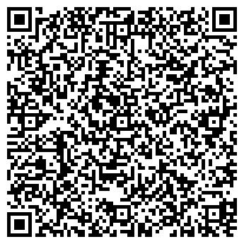 """QR-код с контактной информацией организации Стоматология  """"Ф-ДЕНТ"""""""