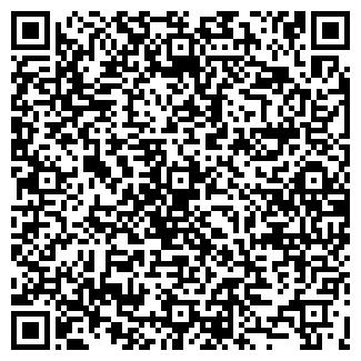 QR-код с контактной информацией организации Ф-ДЕНТ