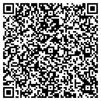 QR-код с контактной информацией организации АЛЕНМАР