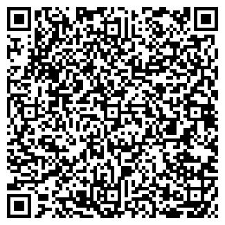QR-код с контактной информацией организации ВАША ДАЧА