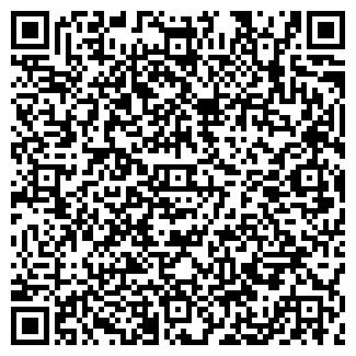 QR-код с контактной информацией организации АЛЬФА СТРОЙ