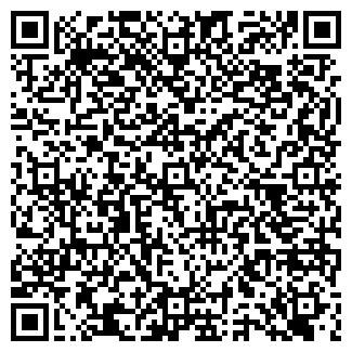QR-код с контактной информацией организации АРГУМЕНТ