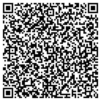 QR-код с контактной информацией организации РУССКИЙ ДОМ, ООО