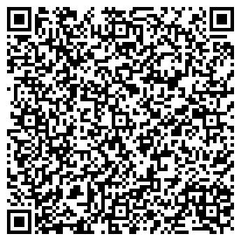 QR-код с контактной информацией организации СТРОИТЕЛЬНЫЕ МАТЕРИАЛЫ