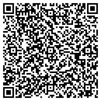QR-код с контактной информацией организации УЮТ В ДОМЕ