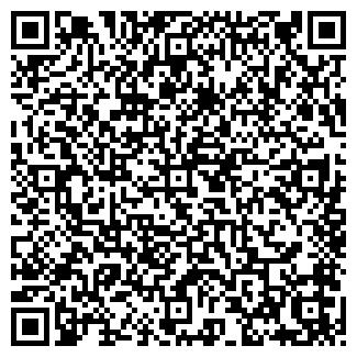 QR-код с контактной информацией организации NEW FACE