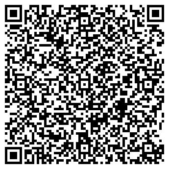 QR-код с контактной информацией организации БЕРЁЗКА-РИЭЛТ