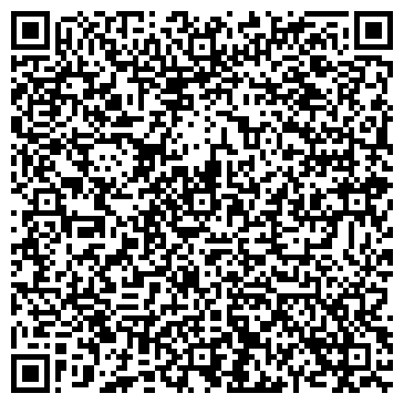 QR-код с контактной информацией организации ООО Агентство недвижимости  ВЕСТА