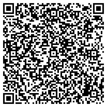 QR-код с контактной информацией организации МОСКОВСКИЙ РЕГИОН
