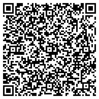 QR-код с контактной информацией организации ТАУН ХАУЗ Закрыто)