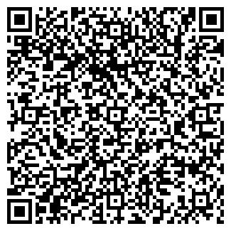 QR-код с контактной информацией организации ИНТУРИСТ-ТУР