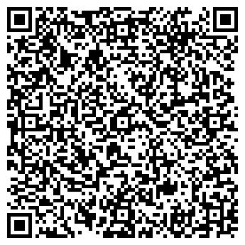 QR-код с контактной информацией организации УЕЗДНЫЙ ГОРОД