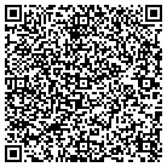 """QR-код с контактной информацией организации """"Гелиос"""""""