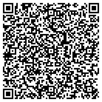 QR-код с контактной информацией организации РАКУРС-ТРЭВЕЛ