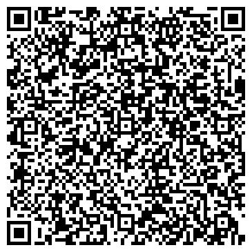 """QR-код с контактной информацией организации ООО """"Трейдинг Групп"""" """"Сезон Отдыха"""""""