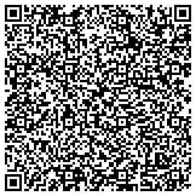 QR-код с контактной информацией организации ОБЩЕСТВЕННАЯ ПРИЁМНАЯ ПОЛНОМОЧНОГО ПРЕДСТАВИТЕЛЯ ПРЕЗИДЕНТА РФ В ЦФО