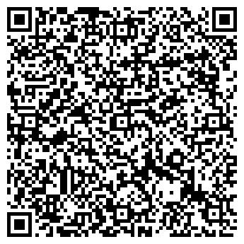 QR-код с контактной информацией организации ВОЛШЕБНЫЙ ПОЛЁТ