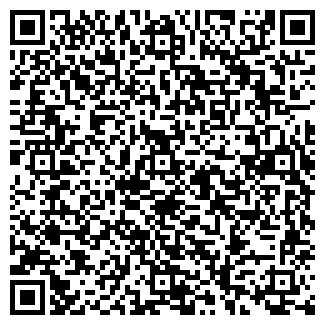 QR-код с контактной информацией организации ДАВТУР