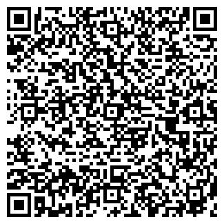 QR-код с контактной информацией организации ОБЛВНЕШТУР