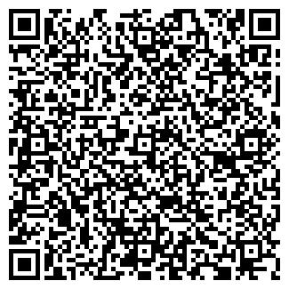 QR-код с контактной информацией организации ОТДЫХАЙ