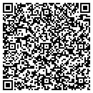 QR-код с контактной информацией организации СОФИЯ ТУР