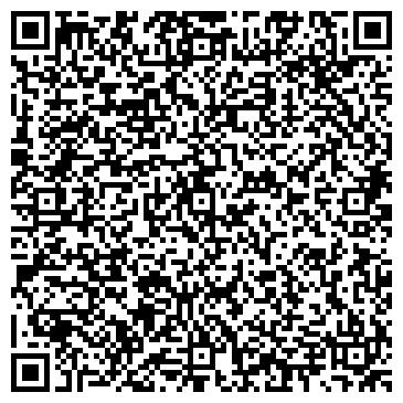 """QR-код с контактной информацией организации ООО """"Турмалин"""""""