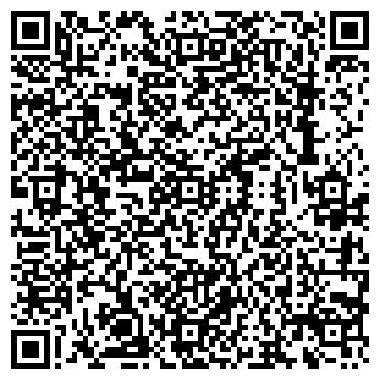 QR-код с контактной информацией организации По управлению ЖКХ
