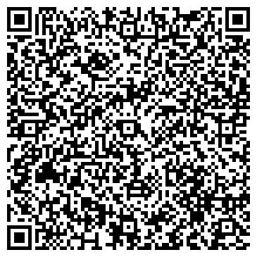 QR-код с контактной информацией организации По региональной безопасности