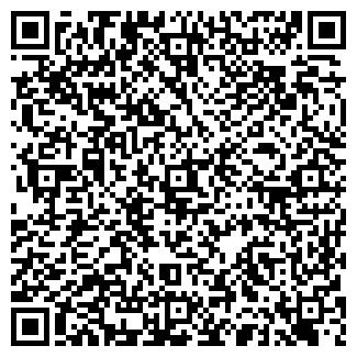 QR-код с контактной информацией организации ООО ОПТИКРАС