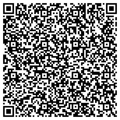 QR-код с контактной информацией организации ООО ЦЕНТР ПРОИЗВОДСТВА НЕСТАНДАРТНОГО ОБОРУДОВАНИЯ