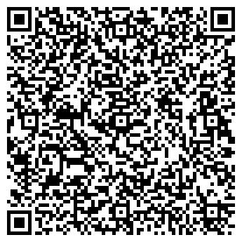 QR-код с контактной информацией организации Учёта и распределения жилой площади