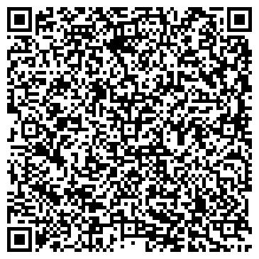 QR-код с контактной информацией организации ВИНТЕМ-ТЕЛЕКОМ