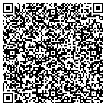QR-код с контактной информацией организации По эксплуатации зданий и сооружений