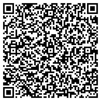 QR-код с контактной информацией организации ВНИИД
