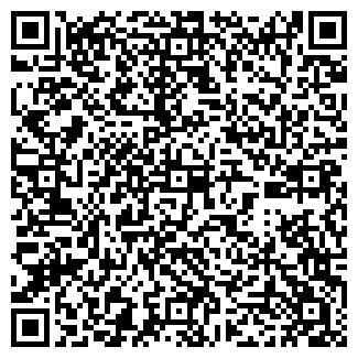 QR-код с контактной информацией организации ЗАВОД № 6
