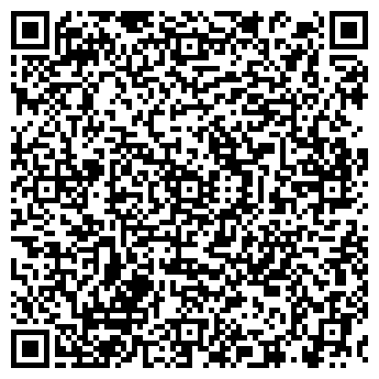 QR-код с контактной информацией организации ЛОГОТЕК ЭКСПОРТ