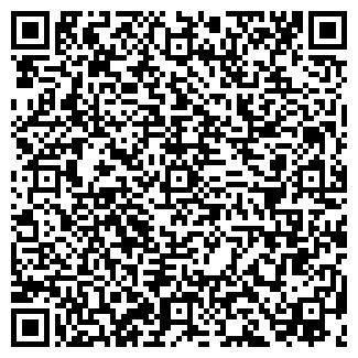 QR-код с контактной информацией организации СЕРГИЕВЛЕС