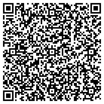 QR-код с контактной информацией организации Правового обеспечения