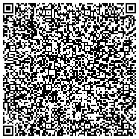 QR-код с контактной информацией организации АО Пушкинский производственный участок Филиала  «Ростехинвентаризация – Федеральное БТИ» по Центральному федеральному округу
