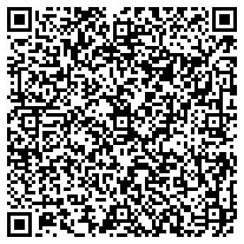 QR-код с контактной информацией организации ОСНОВНАЯ ШКОЛА № 8