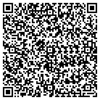 QR-код с контактной информацией организации ДАШКОВСКАЯ ШКОЛА
