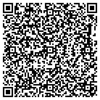 QR-код с контактной информацией организации ЗОЛОТОЙ ГРААЛЬ