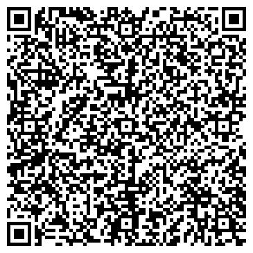 QR-код с контактной информацией организации Операционная касса № 1554/04