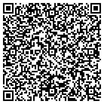 QR-код с контактной информацией организации Дополнительный офис № 1554/03