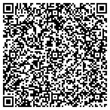QR-код с контактной информацией организации Дополнительный офис № 1554/055