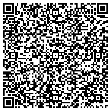 QR-код с контактной информацией организации Дополнительный офис № 1554/062