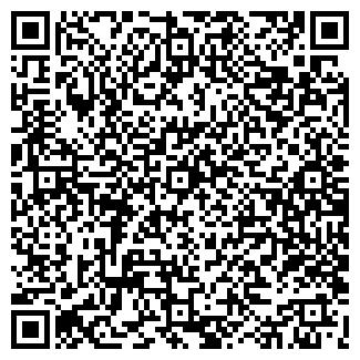 QR-код с контактной информацией организации МАЛИБУ